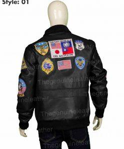 Top Gun Black Jacket