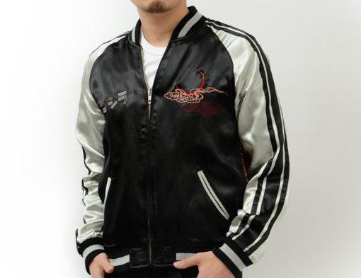 Godzilla Jacket